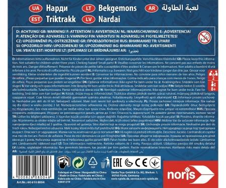 noris_spiele Deluxe Reisespiel Backgammon