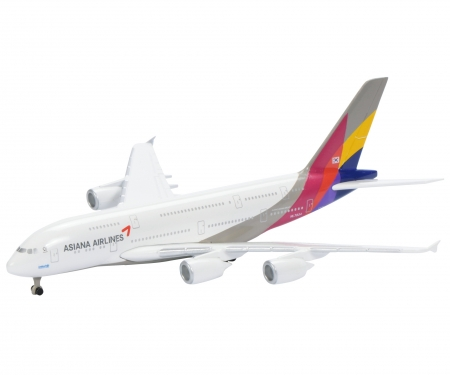 schuco Asiana Airlines, Airbus A380-800 1:600