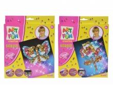 simba A&F Sequin Fun Flower & Butterfly