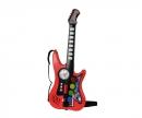 simba My Music World Disco Guitar