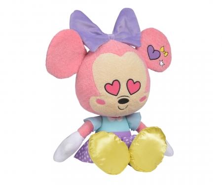 simba Disney Tokyo Minnie Yellow, 45cm