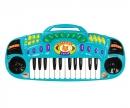 44 Cats Mettis Piano