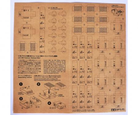 tamiya 1:35 MCI Cartons (11) (Vietnam)