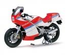 Suzuki RG250 F Full Options