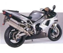tamiya Yamaha R1 Taira Racing FULL VIEW