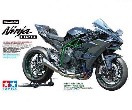tamiya 1/12 Kawasaki Ninja H2R