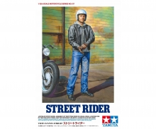 tamiya 1:12 Fig. Street Rider