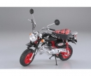 tamiya 1:6 Honda Monkey 40tes Jubiläum Edition