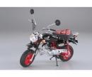tamiya Honda Monkey 40th