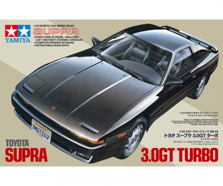tamiya 1:24 Toyota Supra 3.0GT