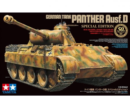 1/35 Panther Ausf.D SpecEdn