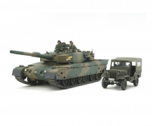 tamiya 1/35 JGSDF Type 90 & Type 73