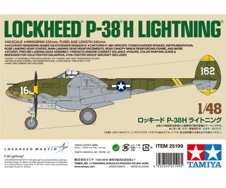 tamiya 1:48 US P-38H  Lightning