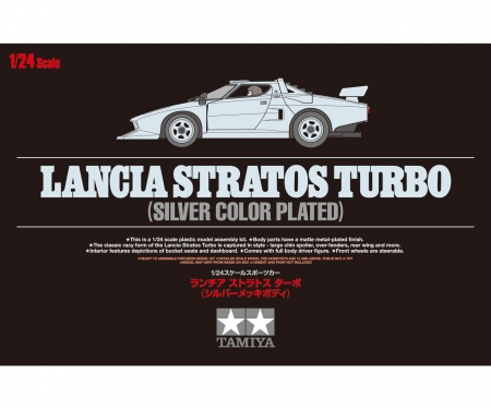 tamiya 1/24 Lancia Stratos Turbo (SP)