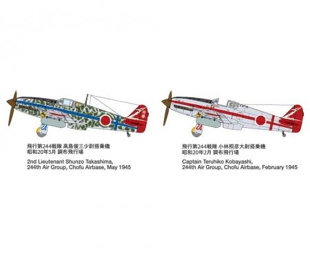 tamiya 1:48 IJA Ki-61-Id Hien Silver w/Decals