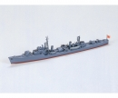 tamiya 1:700 Jap. Sakura Destroyer