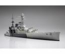 tamiya 1:700 Brit. Repulse Battle Cruiser WL