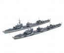 tamiya 1:700 Ger. Z-Class Destroyer Barbara (2)