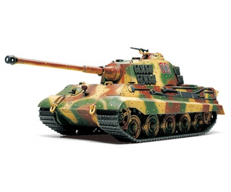 tamiya 1:48 Ger. King Tiger Henschel Turret