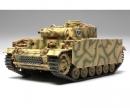 tamiya 1:48 WWII Ger.Panzerkampfwag. III Ausf.N