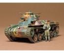 1:35 WWII Jp.Mitl.Panzer Typ97 Chi-Ha(2)