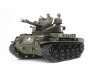 tamiya 1:35 US Flak-Panzer M42 Duster