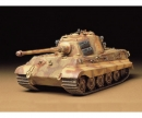 1:35 WWII SdKfz.182 Pz VI Königstiger(1)