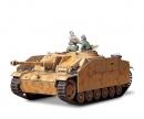 tamiya 1:35 Ger. SdKfz.142/1 Sturmgesch.IIIG(2)