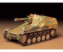 1:35 WWII PzH SdKfz.124 Wespe (2)