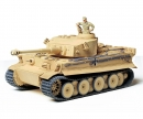 tamiya 1:35 Ger. Tiger I Initial Production