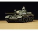 tamiya 1:35 Rus. Mitl.KPz T-55 A (1)