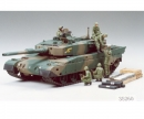 tamiya 1:35 JGSDF Type 90 Tank w/Load.-Crew (5)