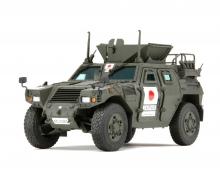1:35 JGSDF Light Arm. Vehicle Iraq(1)