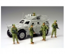 tamiya 1:35 JGSDF Fig.-Set Human.Assist.Team(5)