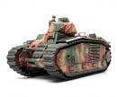1:35 WWII Ger. Tank B2 740/B1 BIS (1)
