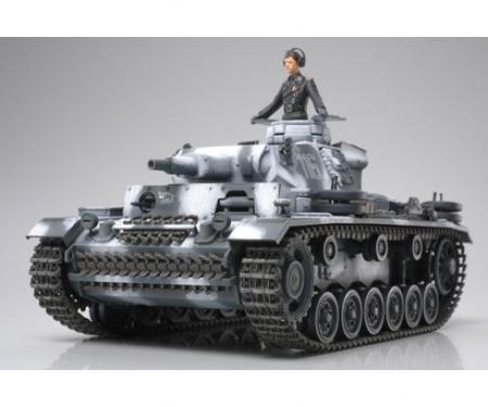 tamiya 1:35 WWII Dt. Pzkmpfw. III Ausf. N (1)