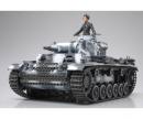 tamiya 1:35 WWII Ger. PzKpfw. III Ausf. N (1)