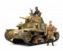 1:35 WWII It.MTk.Carro Armato M13/40(2)