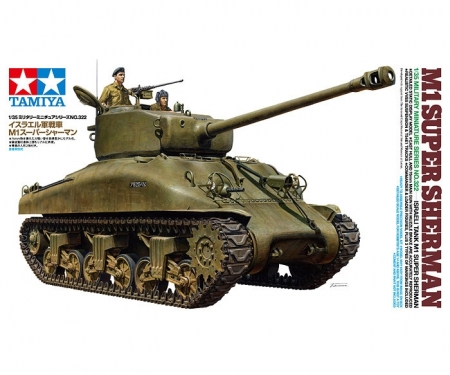 tamiya 1:35 Israel. Panzer M1 Super Sherman