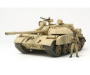 1:35 Iraqi Main Battle Tank T-55 Enigma