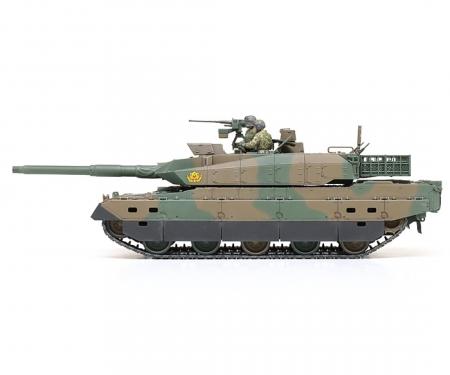 tamiya 1:35 Jap. Panzer JGSDF Type 10