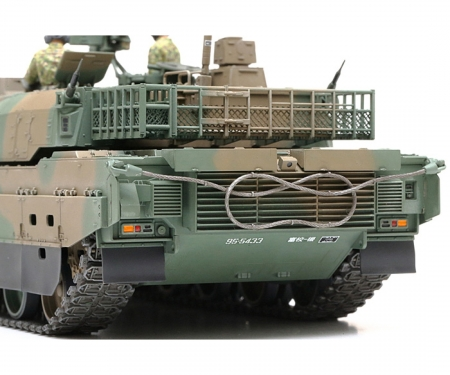 tamiya 1:35 Modern JGSDF Type 10 Tank