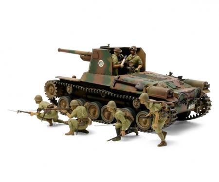 1:35 Jap. Tank Type 1 w/6 Figures