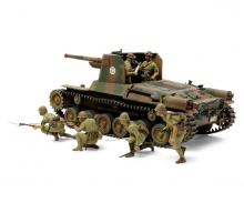 tamiya 1:35 Jap. Tank Type 1 w/6 Figures