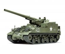 tamiya 1:35 US M40 155mm Haubitze (8)