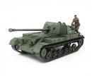 tamiya 1:35 Brit. Jagdpanzer Archer 17pdr.