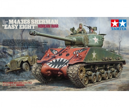 tamiya 1/35 Easy Eight Korean War