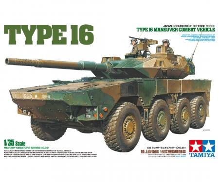 tamiya 1:35 JGSDF Type 16 MCV (2)