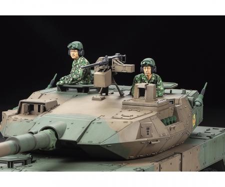 1/35 JGSDF Type 16 MCV