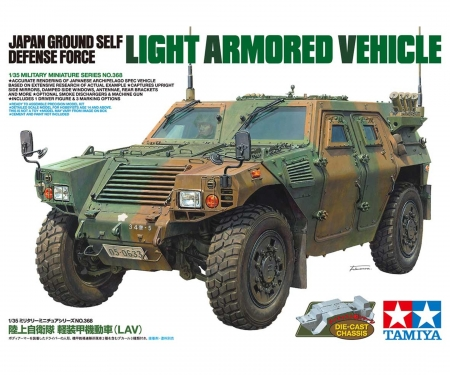 tamiya 1/35 JGSDF Light Armored Veh.